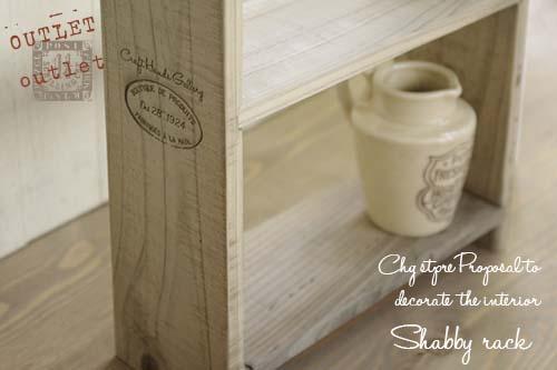 シャビー仕上げの木製2段シェルフ