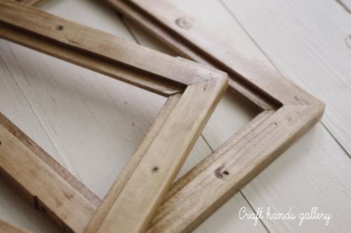 セリアの木製フォトフレームをリメイク