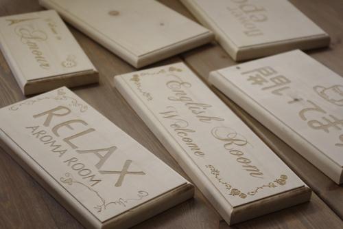 木製ショップ用看板制作致します。