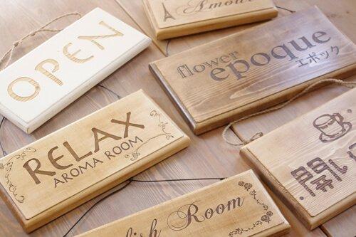 オーダーメイド木製看板