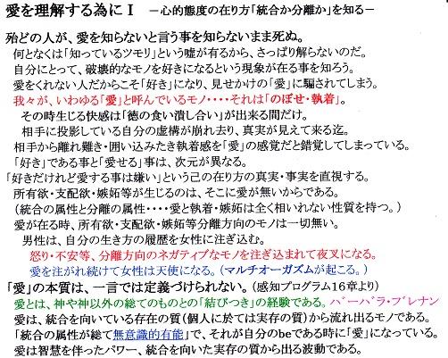 IMG32.jpg