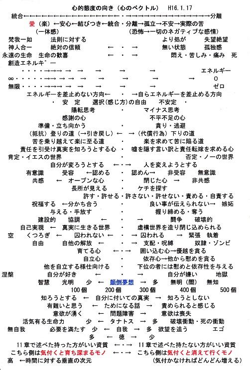 IMG_2-29.jpg