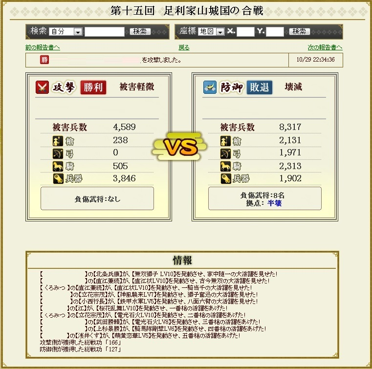 201311010025581c3.jpg
