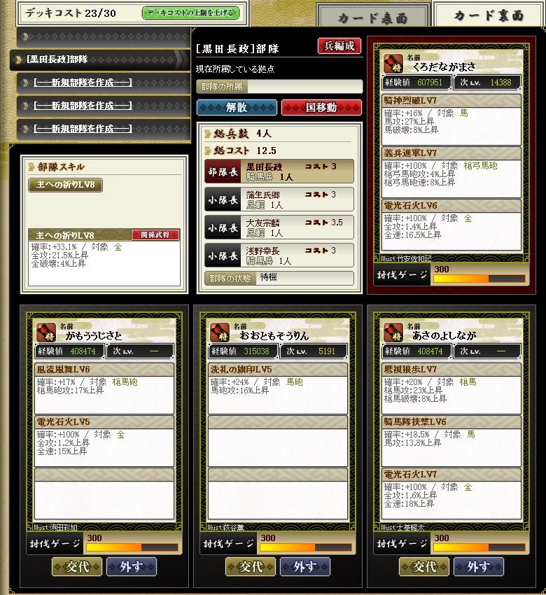 20131108234048045.jpg