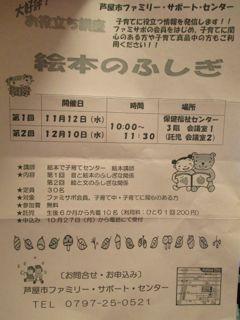 201411011148578bd.jpg