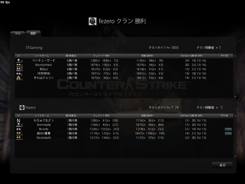 stg_gaming.jpg