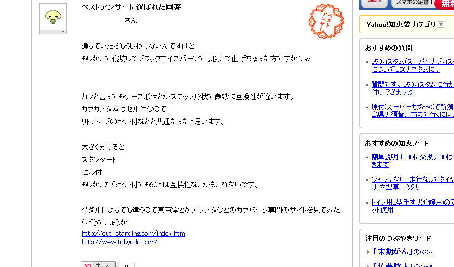 201303311704165f8.png