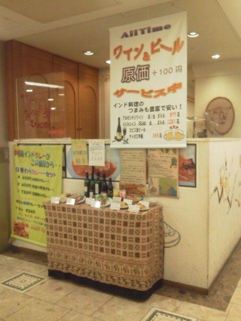 hitujiya2014.jpg