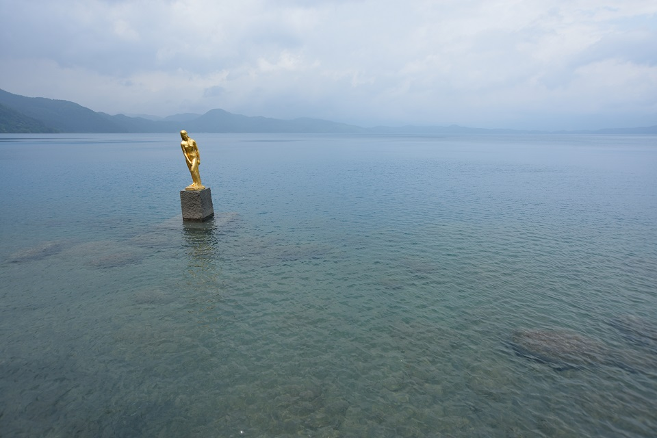誇りの湖水