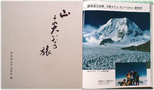 memorialbook80.jpg