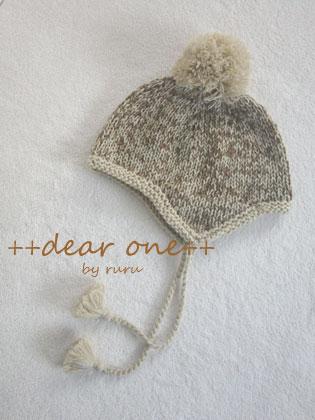 ベビーニット帽141111_1