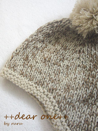 ベビーニット帽141111_4
