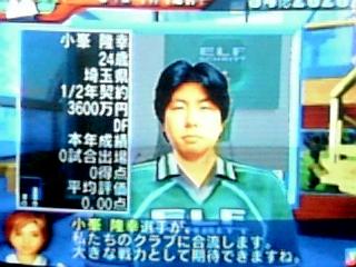 サカつくFC岐阜 3年目小峯・梅田...