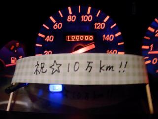 シャレードデトマソ100,000km