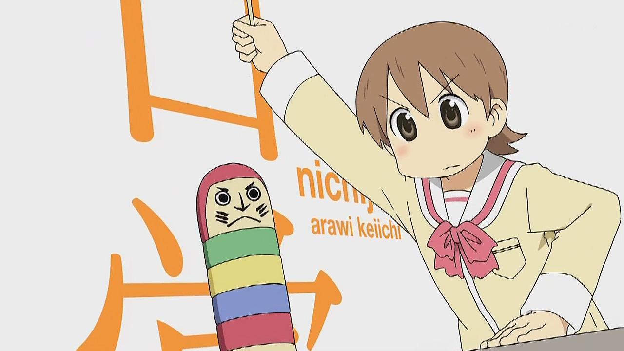 Nichijyo_01_001.jpg
