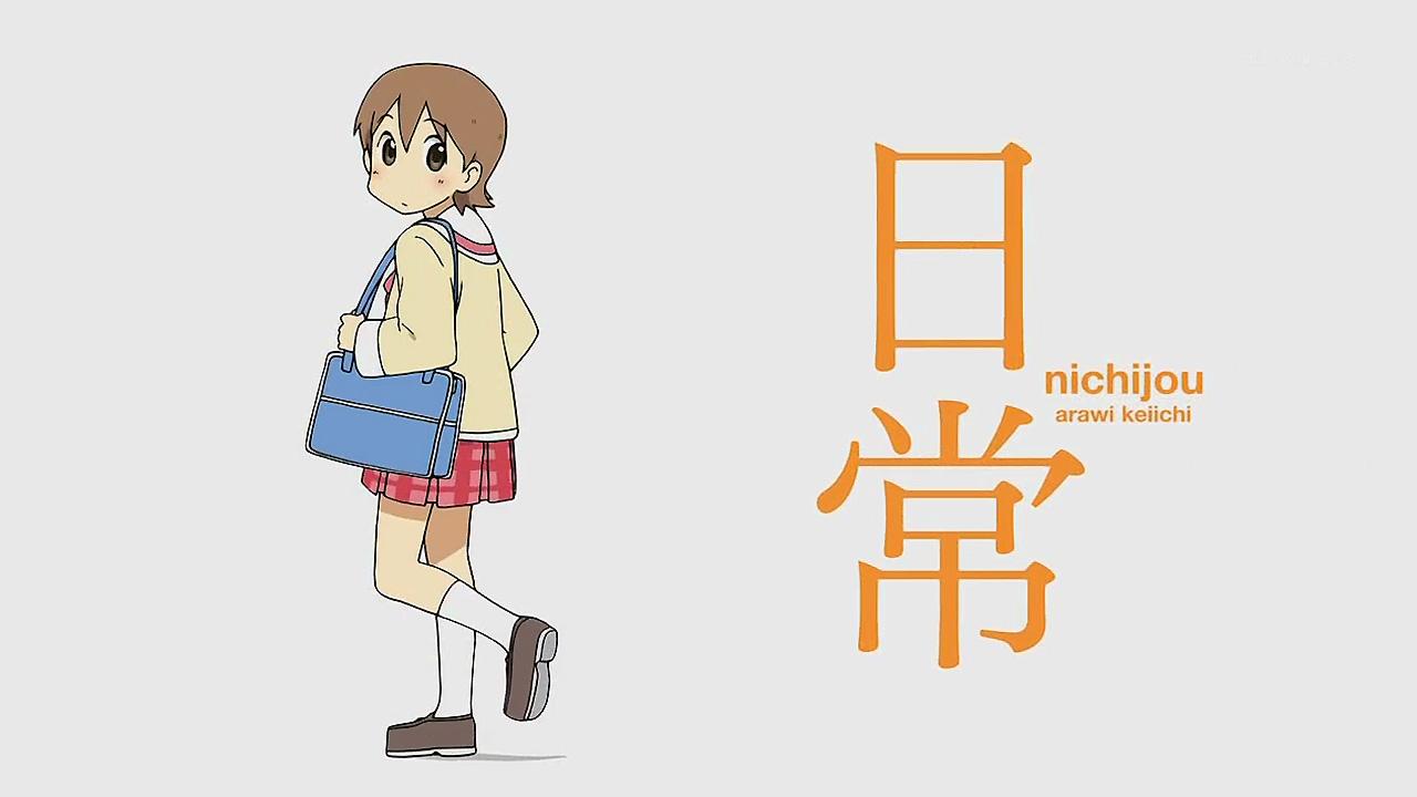 Nichijyo_01_012.jpg