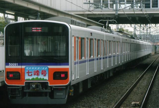 50091f.jpg
