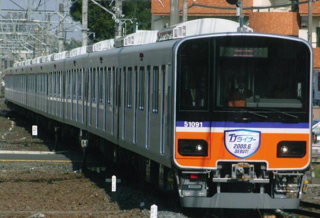 51091f2.jpg