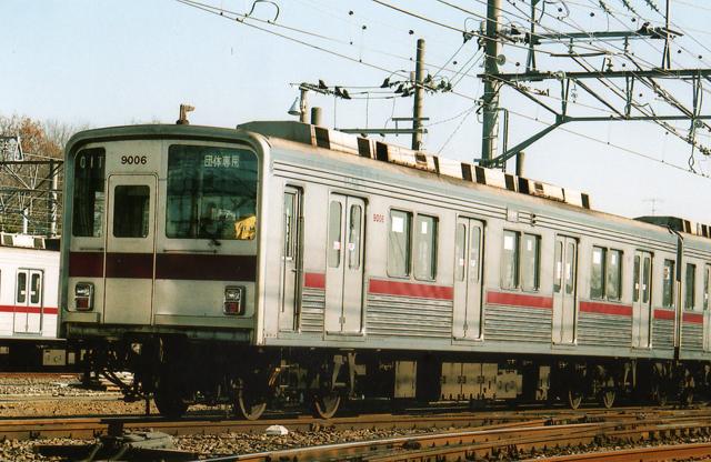 9006f.jpg