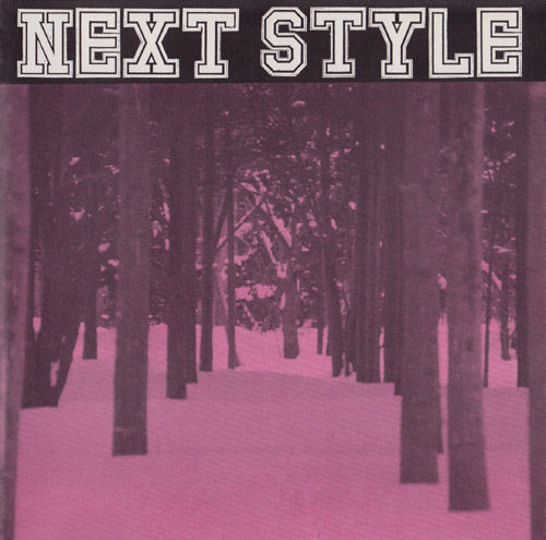 nextstyle-split-1995.jpg