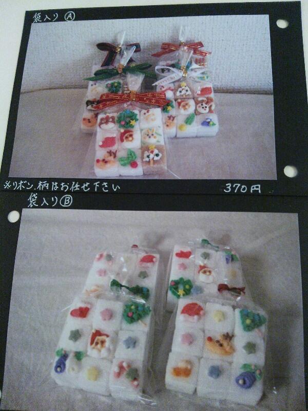 fc2_2013-11-01_20-42-11-714.jpg