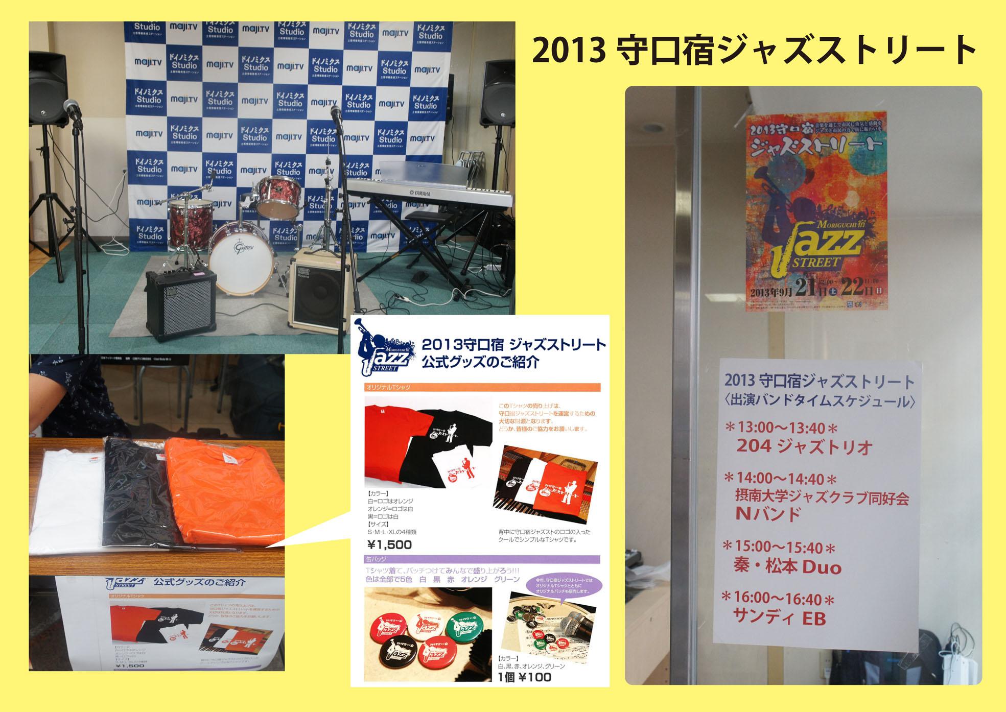 20130921124110d1c.jpg