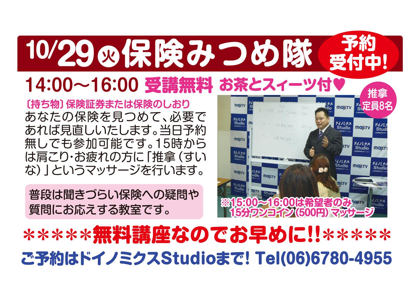 201310281425508fa.jpg