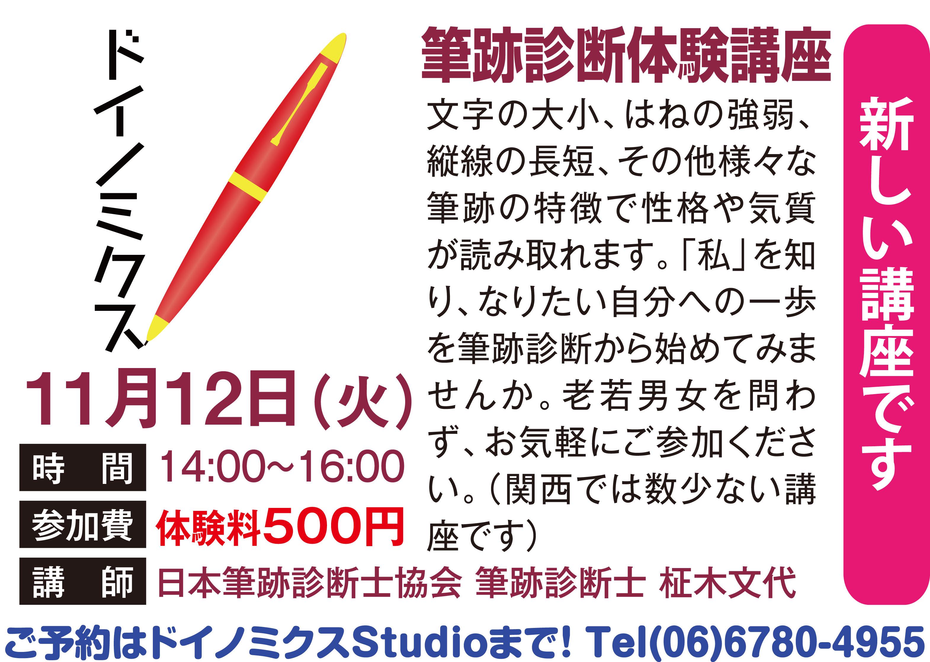 201311111051329a0.jpg