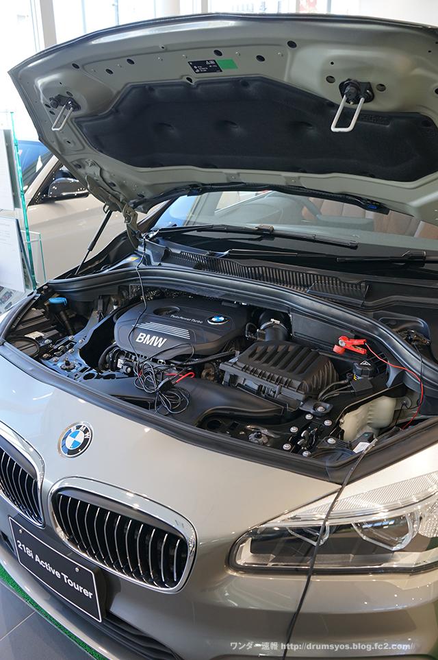 BMW_ActiveTourer01.jpg