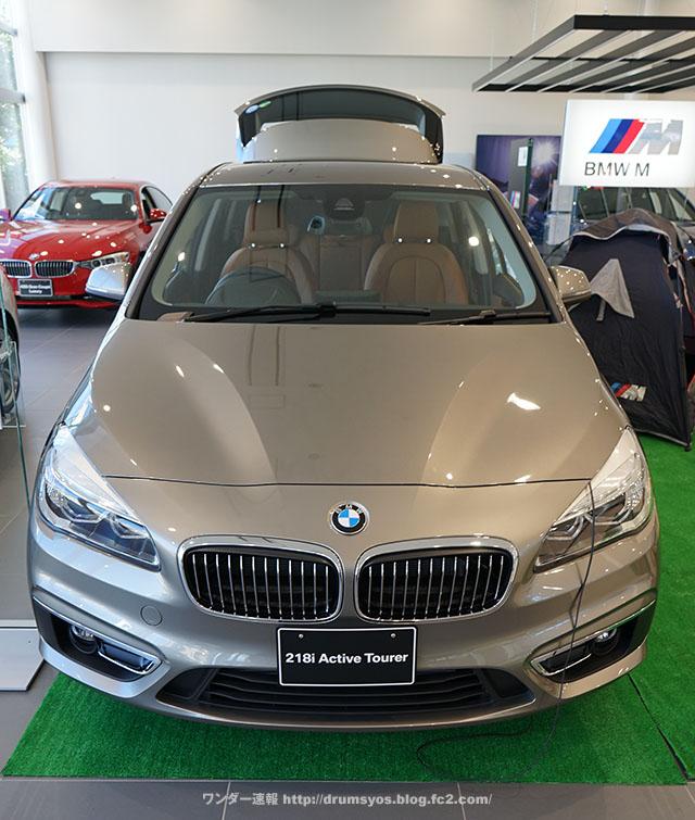 BMW_ActiveTourer16.jpg