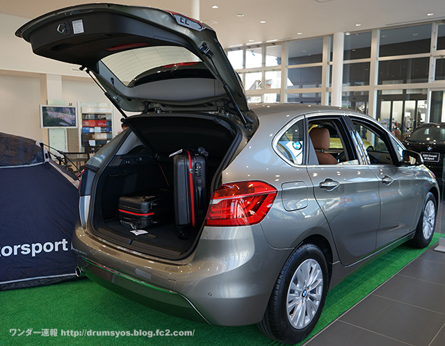 BMW_ActiveTourer34.jpg