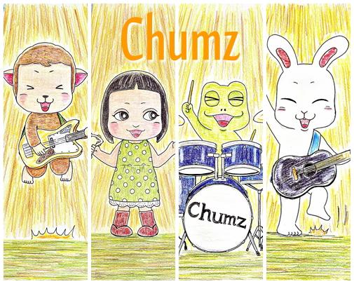仲良しバンド、Chumz(チャムズ)登場!の巻