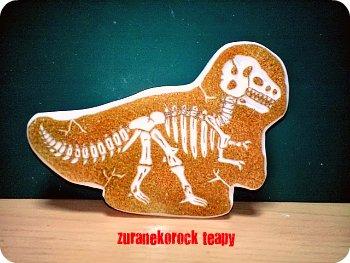 くじはんこ2013 テラピィ1等はんこ 恐竜の化石はんこ