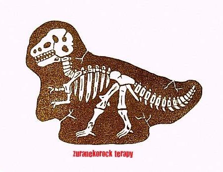くじはんこ2013 テラピィ1等はんこ 恐竜の化石