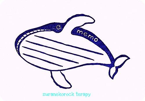 くじはんこ2013 テラピィ1等はんこ クジラメモ