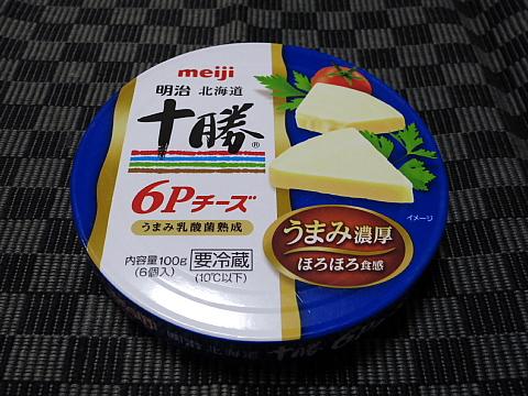 マツコのチーズ2-1