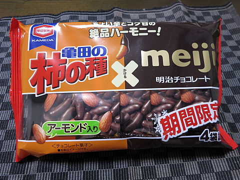 柿の種チョコ1