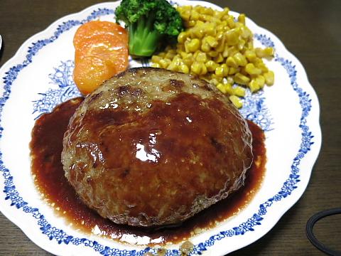 肉汁バーグ3