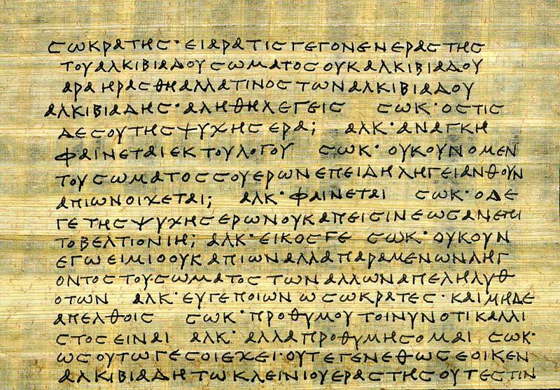 Plato-Alcibiades.jpg