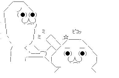 2013-07-10_00h22_00.jpg