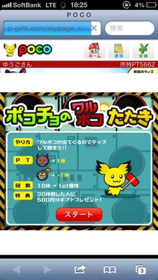 fc2blog_201311241414546f5.jpg