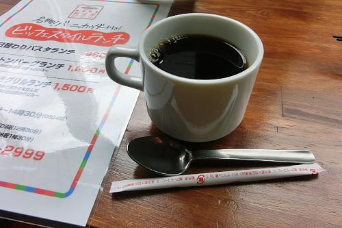 sー熟成屋コーヒーCIMG9280