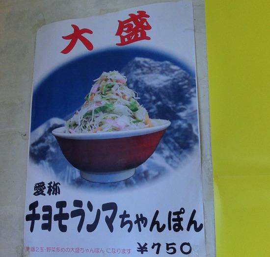 sーわたなべポスターCIMG9615