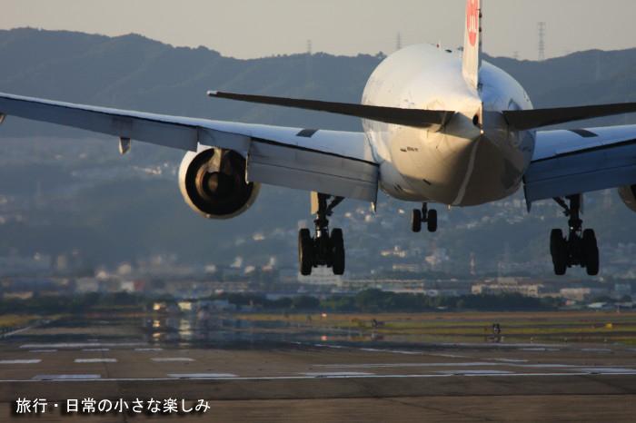 JAL 着陸 伊丹