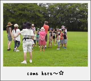 come here