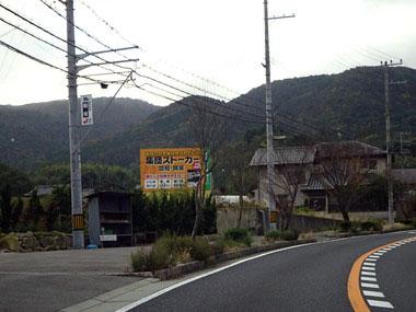 20141111_2.jpg