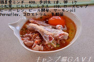 140112_1852.jpg