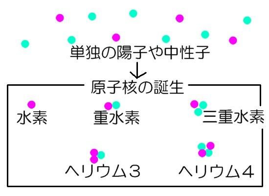 2014120522113137a.jpg