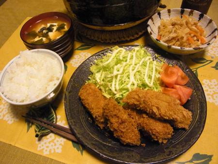 1カキフライ定食