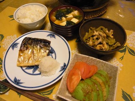 1焼鯖定食